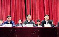 中国电信2019工作会议:推动转型升级
