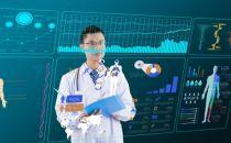 我县完成智慧医疗信息平台建设