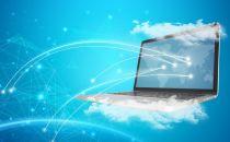 关于云计算的趋势和机会