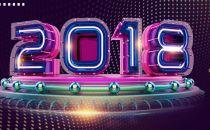 2018·中国IDC十大事件
