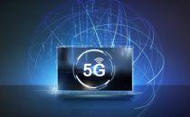 中兴通讯完成5G终端与系统NSA端到端调通