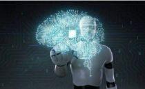 """AI云服务提供商""""阿博茨科技""""完成3000万美元B轮融资"""