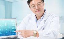 """2020年,重庆市所有三级以上医院全面开展""""互联网+""""医疗服务"""