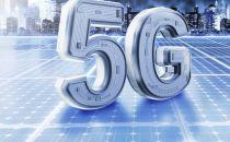 中兴通讯5G核心网率先通过IMT2020三阶段测试