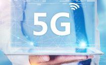 国务院批复:超前在雄安建设5G网络!