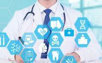 四川首个互联网医疗监管平台上线 消除线上监管盲区