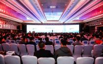 智启云上未来 IMPACT2018紫光云峰会在津举办