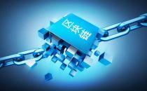 中国金融科技领军企业榜发布,区块链企业上榜