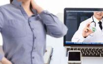 国内首个省级互联网医疗行业监管平台上线