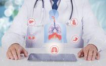 内蒙古首批智能导诊机器人上岗 开启智慧医疗新模式