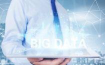 360金融徐军:我们的核心竞争力是大数据和人工智能