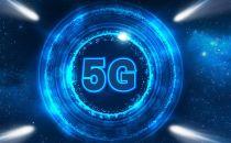 发力5G!中国联通获准发行不超过500亿元公司债券