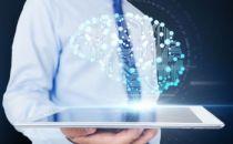 AI医学影像成中国人工智能医疗最成熟领域