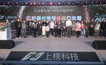 """互动百科荣获移动互联网营销峰会""""行业最具用户体验价值APP""""大奖"""