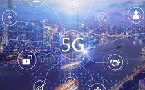 爱立信测试5G回传速率为40Gbps 外媒表示比华为快4倍