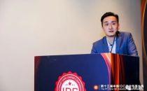 锦富旗云杨诚:先进节能技术打造高可靠绿色数据中心