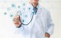 「科技医疗100+」专访谢国彤:平安医疗科技布局Al医疗的三大新动向