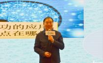"""""""第九届中国云计算应用论坛""""隆重举行"""