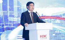 聚合服务生态 融绘数字未来——新华三服务合作伙伴高峰论坛成功举办