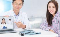 从被动医疗到主动健康 科技赋能互联网医疗
