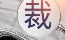 富士康被曝裁员超5万人 回应称员工数量调配属常规动作