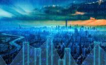 数据基础设施的未来