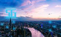大规模5G网络建设蓄势待发