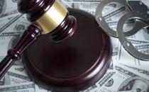 华为回应美司法部指控:否认罪名,对指控非常失望