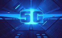 闻库:希望内地的企业能够支持港澳5G建设