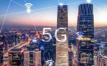 5G是电老虎?运营商在5G时代可能沦落至给电力公司打工?
