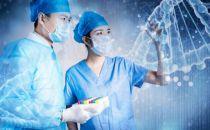 """引入战略投资方,美年健康瞄准上海医疗健康产业""""王座"""""""