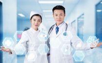 目前人工智能在医疗健康领域的应用 还处于简单融合的初级阶段