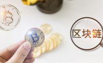 区块链如何彻底改变金融和投资