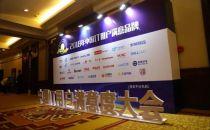 新华三AD-NET荣获计世资讯中国IT用户满意度SDN产品第一名