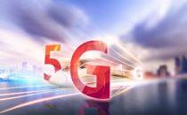 四川成都印发5G产业发展规划纲要:2022年将建5G基站4万个以上