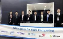 浪潮发布首款OTII边缘计算服务器为5G应用场景设计
