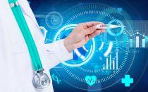 """5G与AI赋能医疗健康""座谈会召开,卫健委、信通院等领导出席"