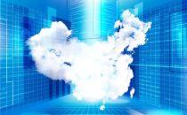 百度加码云计算,又有新的战略合作