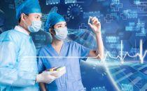 AI+医疗的未来在哪里?