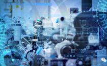 工信部等两部门印发《工业互联网综合标准化体系建设指南》(附下载)