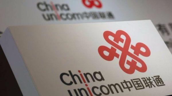 中国联通2018年全年净利101.97亿,同比增长457.82%