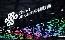 中国联通研究院院长张云勇:5G招标下半年将开启