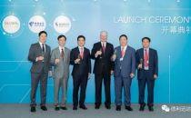 德利迅达再度携手中国电信国际、GLOBAL SWITCH三方策略性合作, 正式启动新加坡兀兰数据中心服务