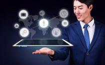用大数据思维打造市场竞争力