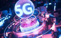 韩国LG U+已部署1.5万个5G基站,华为的设备占95%
