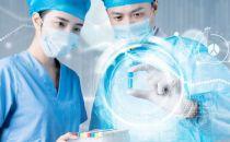 8大机遇10大趋势,看医疗器械产业发展