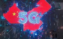 中国移动在雄安新区正式开通5G试验网