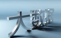 它如何发掘中国个人金融中大数据金矿?