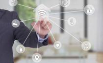 海尔成立物联网金融科技实验室