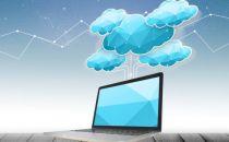 从独秀技术实力到投资抱团前行,云计算进入B2B2B新赛程